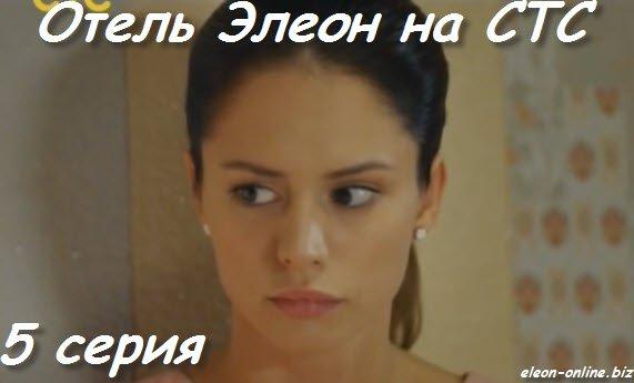 Фото Дианы Пожарской из пятой серии смешного сериала