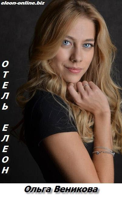 Новая актриса в сериале