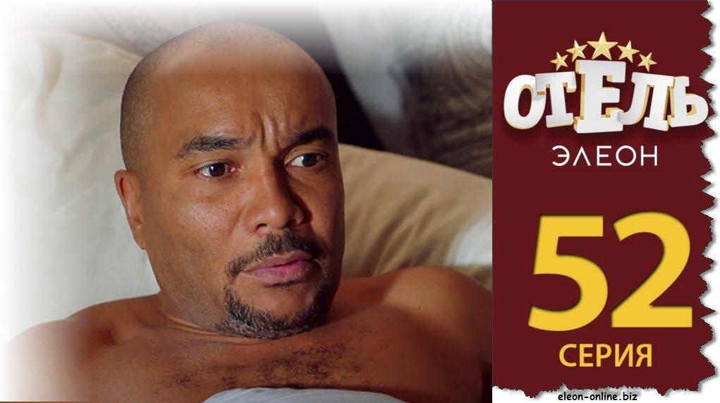 смотреть 10 серию финального сезона комедии онлайн