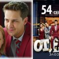 Смотреть новую 12 серию 3 сезона