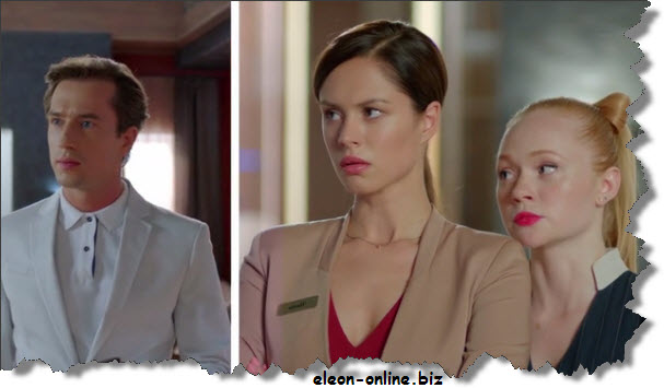 Посмотреть что будет в 7 серии 3 сезона отеля Элеон