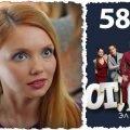 Смотри первым 16 серию 3 сезона комедии